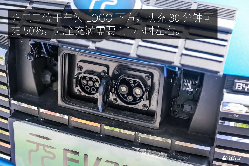 7-比亚迪元EV360深度体验.jpg
