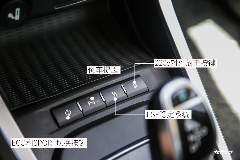 28-比亚迪元EV360深度体验.jpg