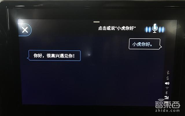 从上海到杭州湾跨海大桥!400公里试驾解读奇瑞瑞虎5x