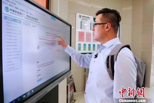 """山东探索""""互联网+""""融资模式 助力小微企业发展"""