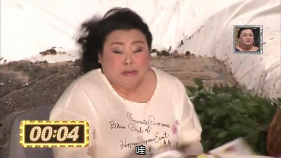 日本整人综艺:狂风中,艺人破记录!