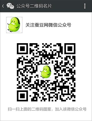 蚕豆网微信