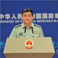 国防部:辽宁舰航母编队初步形成体系作战能力