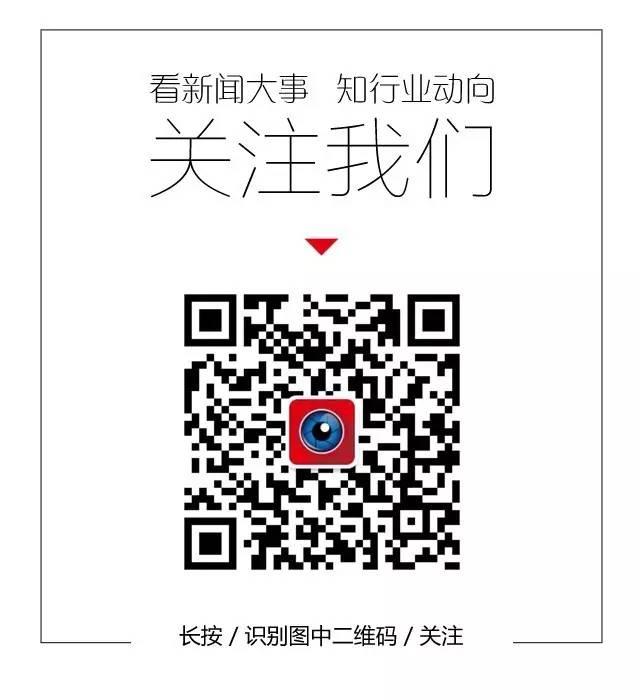 论电动车管理最服北京:最高限速15公里? 跑步都比这快!