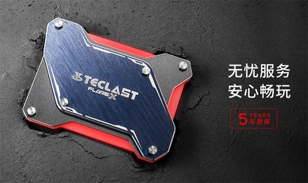 台电锋芒系列新品SSD发布:硬盘也玩RGB信仰光效