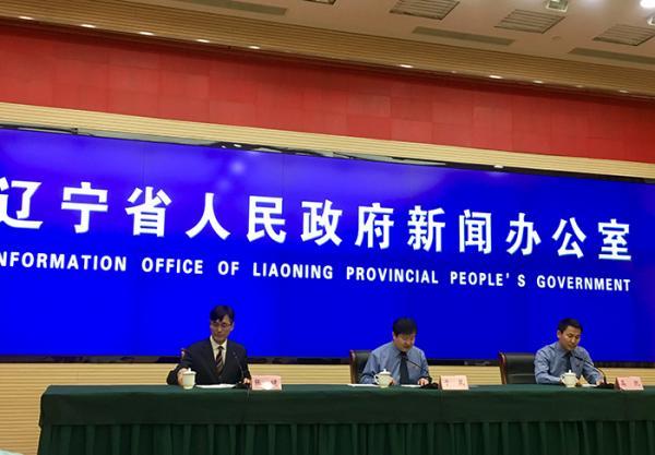 辽宁检察机关开展公益诉讼一年来立案办理涉环保案件942件