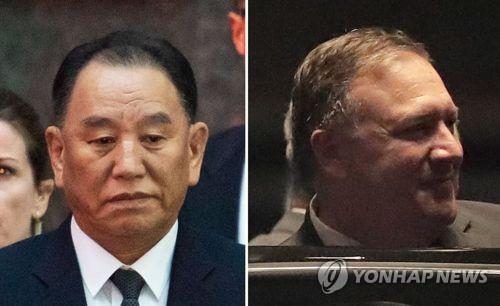韩媒:朝美高官将协商首脑会谈安排 会后介绍结果