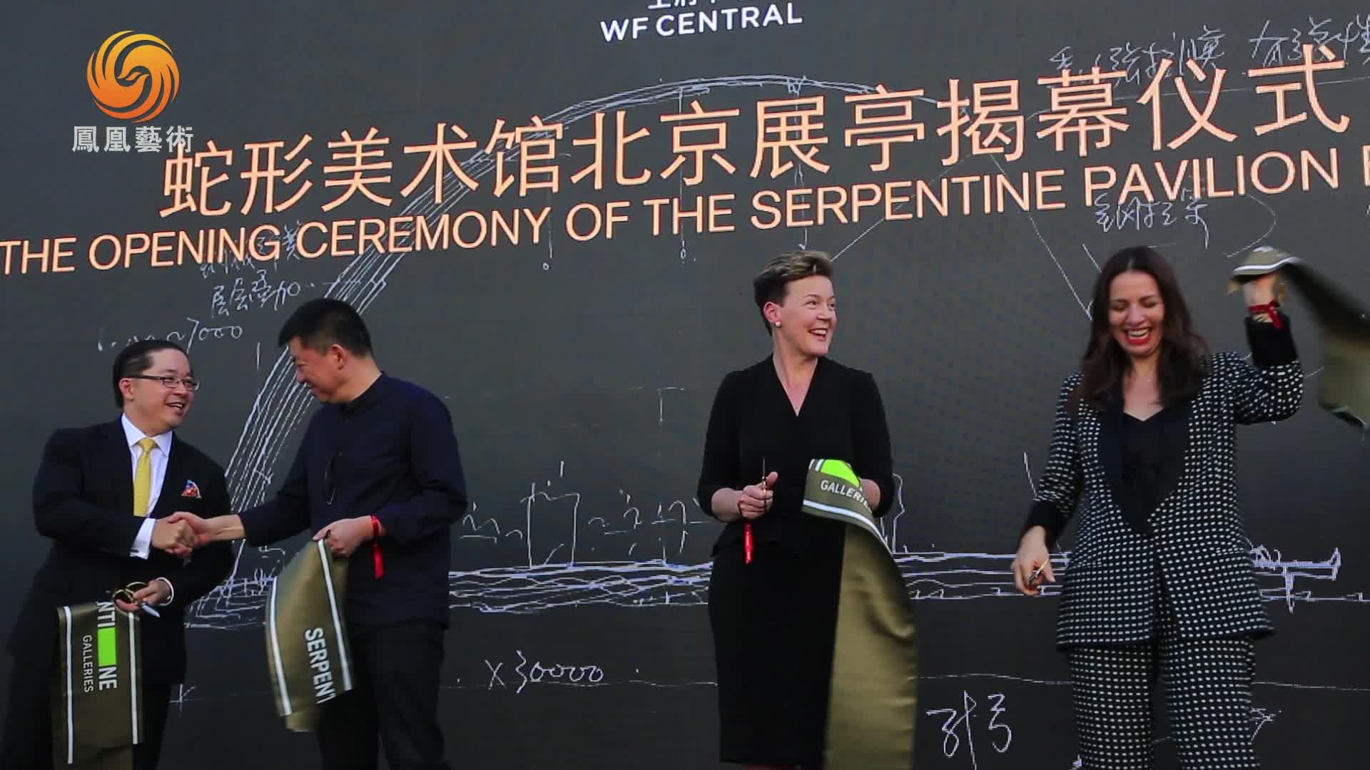 资讯丨蛇形美术馆落地北京 刘家琨引而不发