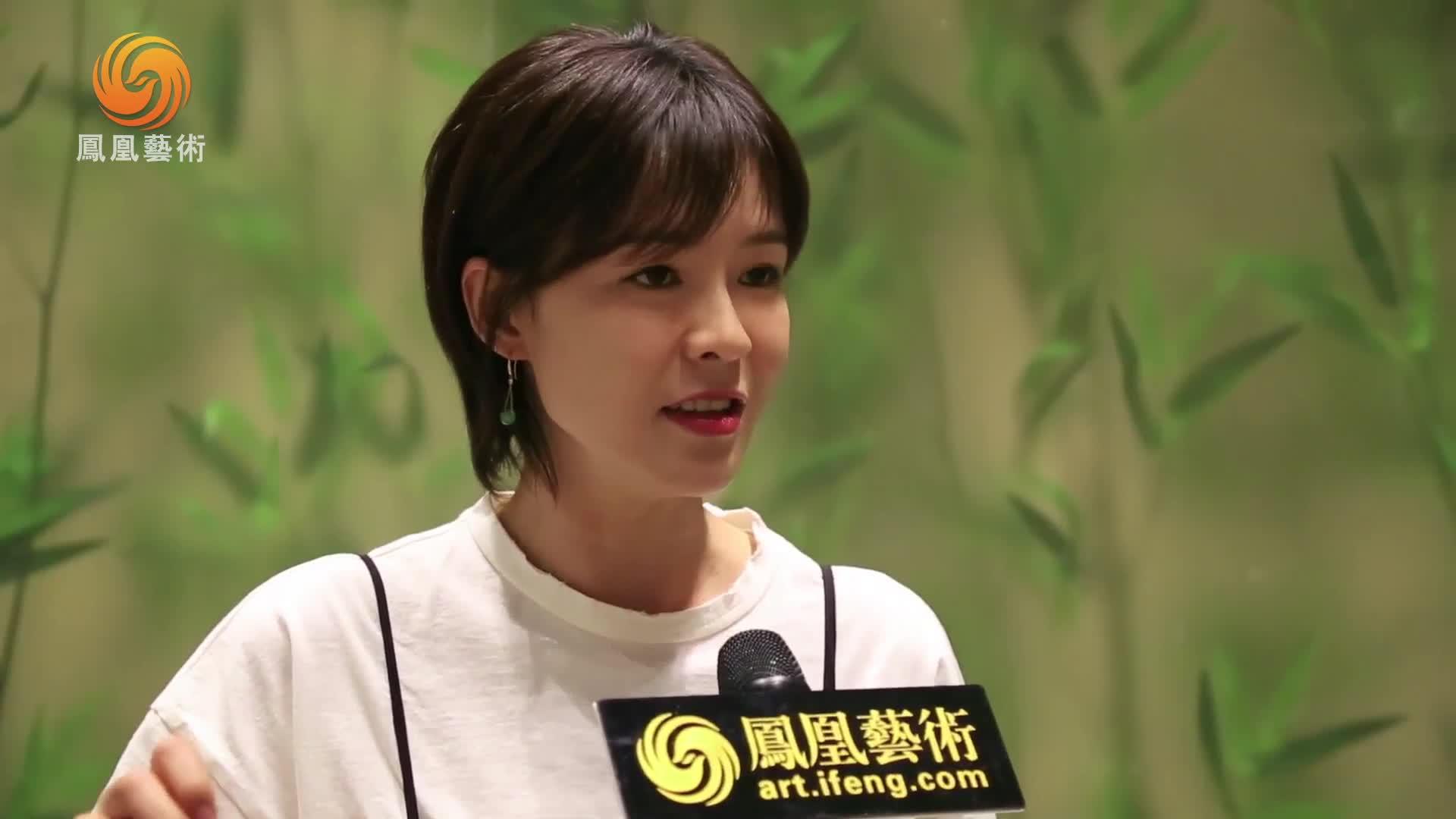李艾:数字技术吸引年轻观众走近国宝