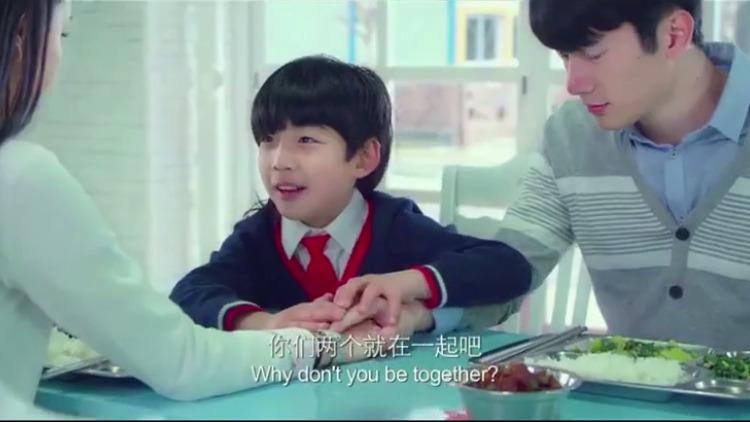 视频-龙拳小子:林秋楠撮合舅舅和老师,大喊在一起,结果没同学应他!图片