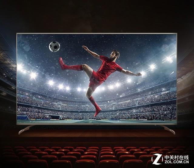 如何看爽2018世界杯?用这些电视就可以