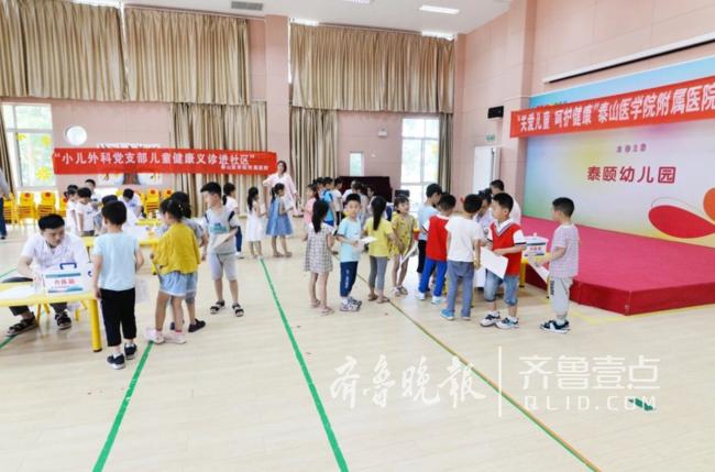 """泰医附院举办""""爱在附院 健康成长""""儿童节系列活动"""