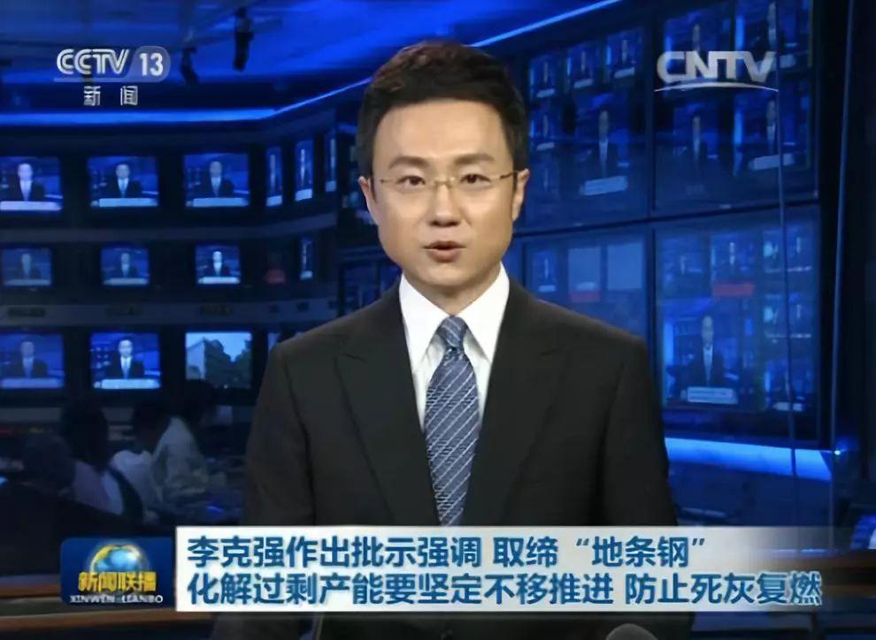 总理批示一年后 江西又有9人因这事被问责