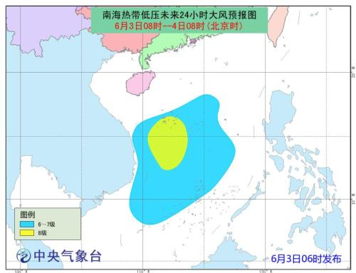 南海热带低压未来24小时大风预报图