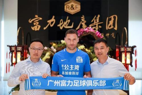 资料图:托西奇加盟广州富力 图片来源:广州富力足球俱乐部官网