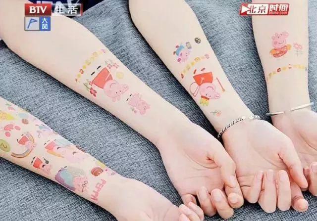 """小猪佩奇纹身贴检测出""""汞""""!孩子爱贴的家长注意了,这些危险想不到!"""