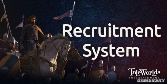 《骑马与砍杀2》招募系统将改变 AI领主也要征兵