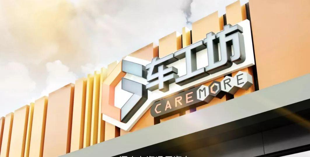葡京唯一官方app网站 22