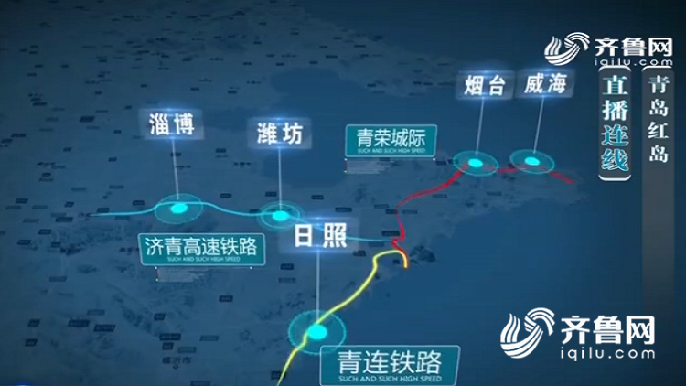 中亚班列每周5列!红岛站通达四方 青岛正融入国际朋友圈