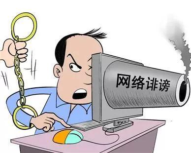 【新法治】固原一男子快手直播诽谤他人视频