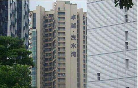 天津规划国土部门28人被处理 涉赵晋名下多个项目