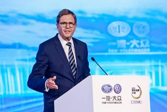 大众汽车集团(中国)总裁兼CEO海兹曼教授致辞