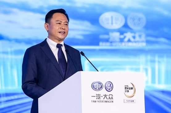 中国第一汽车集团公司董事长、党委书记徐留平致辞
