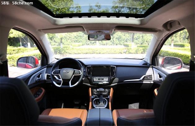 新北汽幻速H5正式上市 售8.18-8.88万元