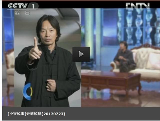 崔永元向卷入风波的女性致歉,刘震云及女儿均表示:不做任何回应