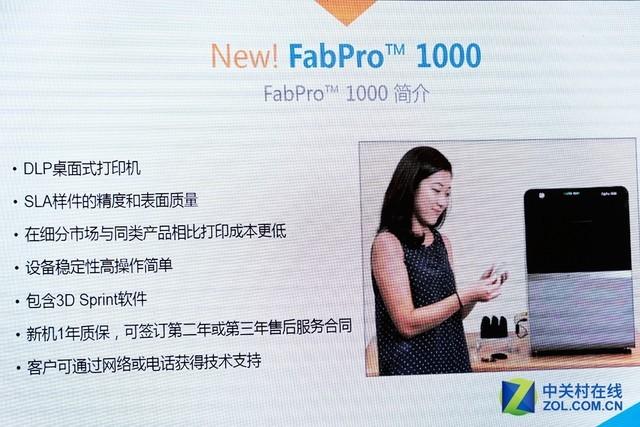 5万以内 新DLP 3D打印机将挑战Formlabs