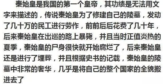 中国四大未解之谜,第一个国家都禁止!