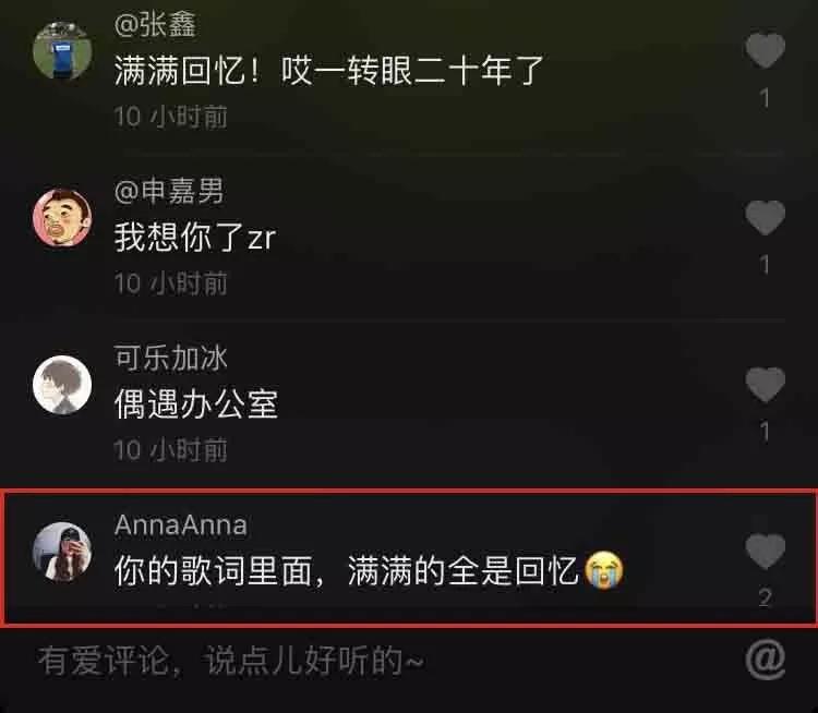 郑州突然在抖音里火了起来,这首郑州爱情故事,评论让人泪目!