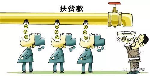 """基层官员贪腐乱象:为骗取补助把亲孙变""""孤儿"""