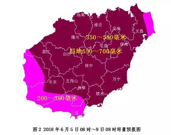 高考天气 受第4号台风影响,高考期间海南有大到暴雨 中央气象台预计,2018年高考期间(6月7日至9日),全国大部气温较适宜,无大范围高温天气;北方地区将有一次降雨过程,雨量以小到中雨为主,局地大雨;受第4号台风影响,华南有大到暴雨,广东中西部有大暴雨。具体预报如下: 7日,广东、广西中东部、海南有大到暴雨,广东西部有大暴雨;江南、云南西部、甘肃东部、四川西部有小到中雨,局地大雨;内蒙古东部、东北部分地区有阵雨天气。
