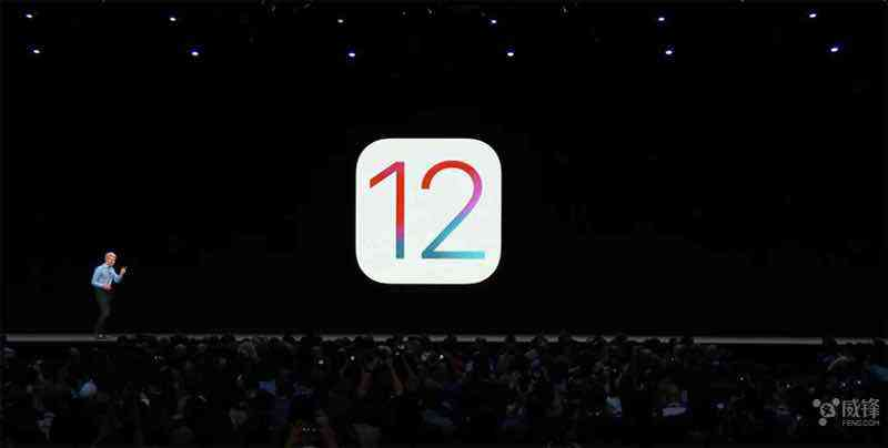 iOS 12这么多好功能 苹果发布会上一个没提