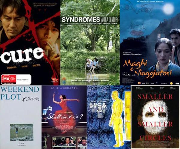 上海电影节|蔡明亮、黑泽清、阿彼察邦,亚洲名导作品齐聚