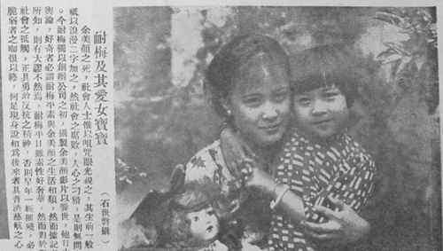 Minh tinh lắm chiêu đầu tiên của Trung Quốc: Từ tiểu thư lá ngọc cành vàng đến cuối đời đi ăn xin đầu đường xó chợ, chết vì nghiện ngập - Ảnh 7.