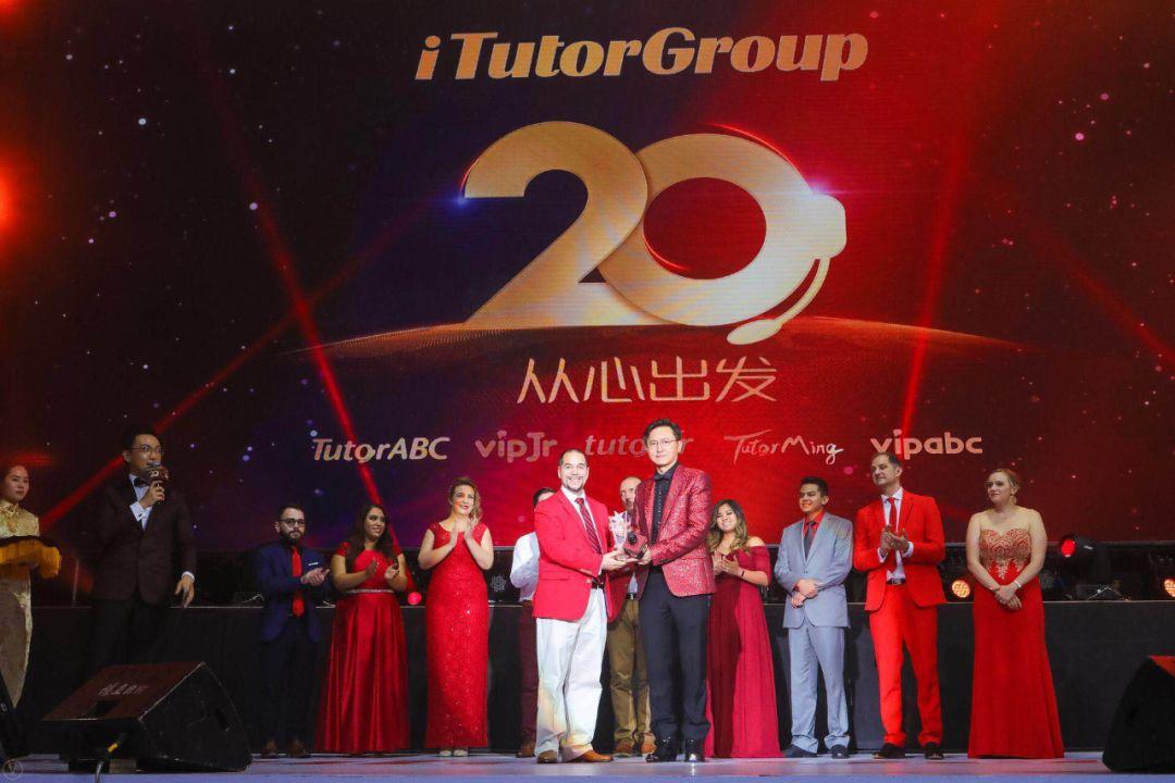 十年执教 缘聚上海:iTutorGroup全球师生共享在线教育成果