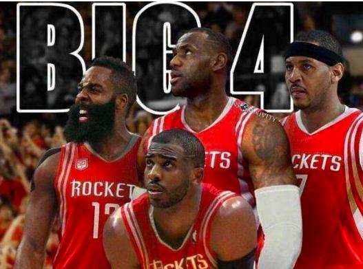 NBA三大球星公开谈詹皇去留:火箭是最佳选择,联手登炮能赢勇士