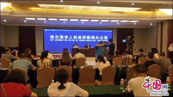 """黑龙江2018""""迷人的哈尔滨之夏""""旅游活动开幕"""