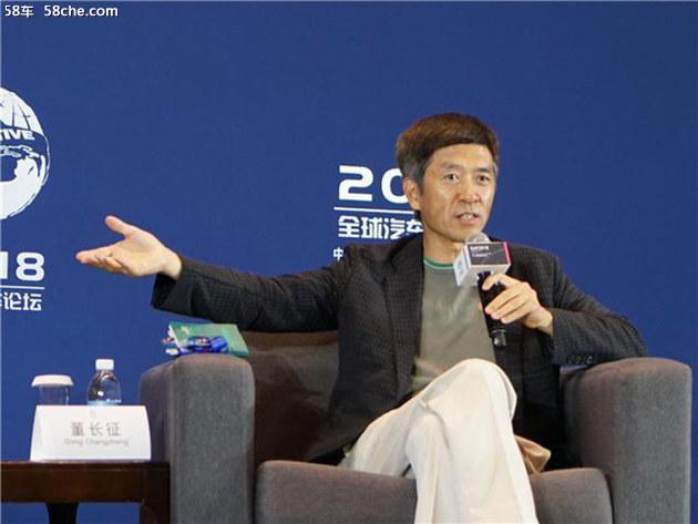 2018全球汽车论坛 访朱华荣/蔡速平/董长征