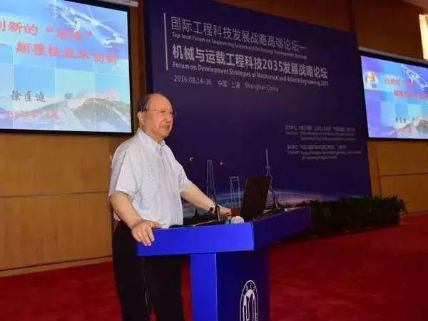 """""""奴才式科研""""是中国科技界的痼疾"""