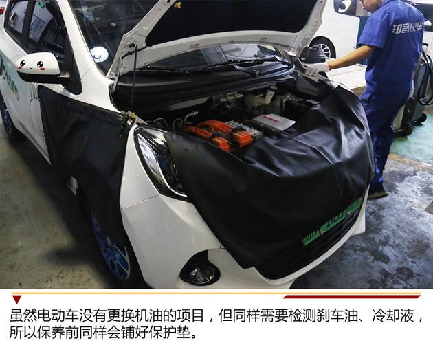 同样需要更换油液 电动车保养流程解析