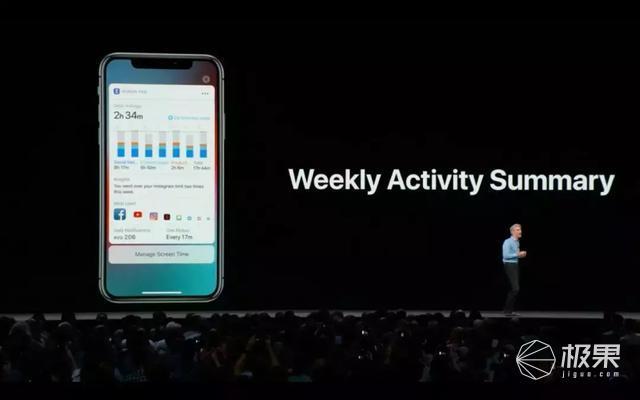 苹果又发黑科技!老设备瞬间提速70%,会后还有神秘彩蛋?!(附尴尬小视频)