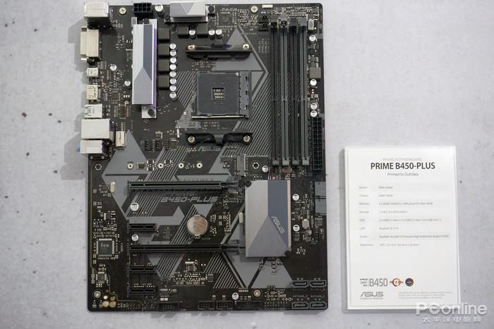 华硕展示多款b450主板 搭配二代锐龙性能爆棚!