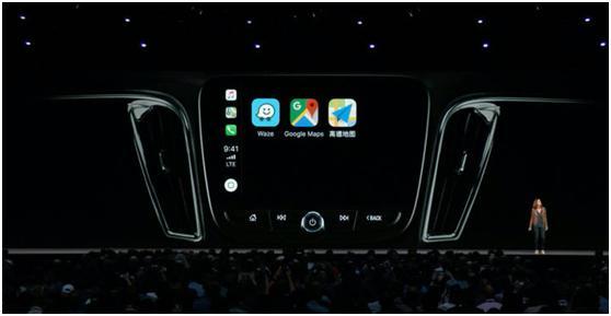苹果发布iOS12系统 高德地图成Carplay中国独家第三方导航应用