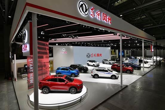 热销SUV再推新车型 风光S5601.5T、风光580混动车型首次亮相重庆车展 卓众汽车网