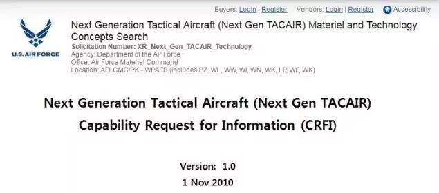 """美国空军""""下一代空中主宰"""":未来空战平台即将开展型号研制梳理"""