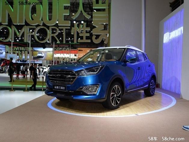 徐州众泰T300热销现车售价5.68万元起