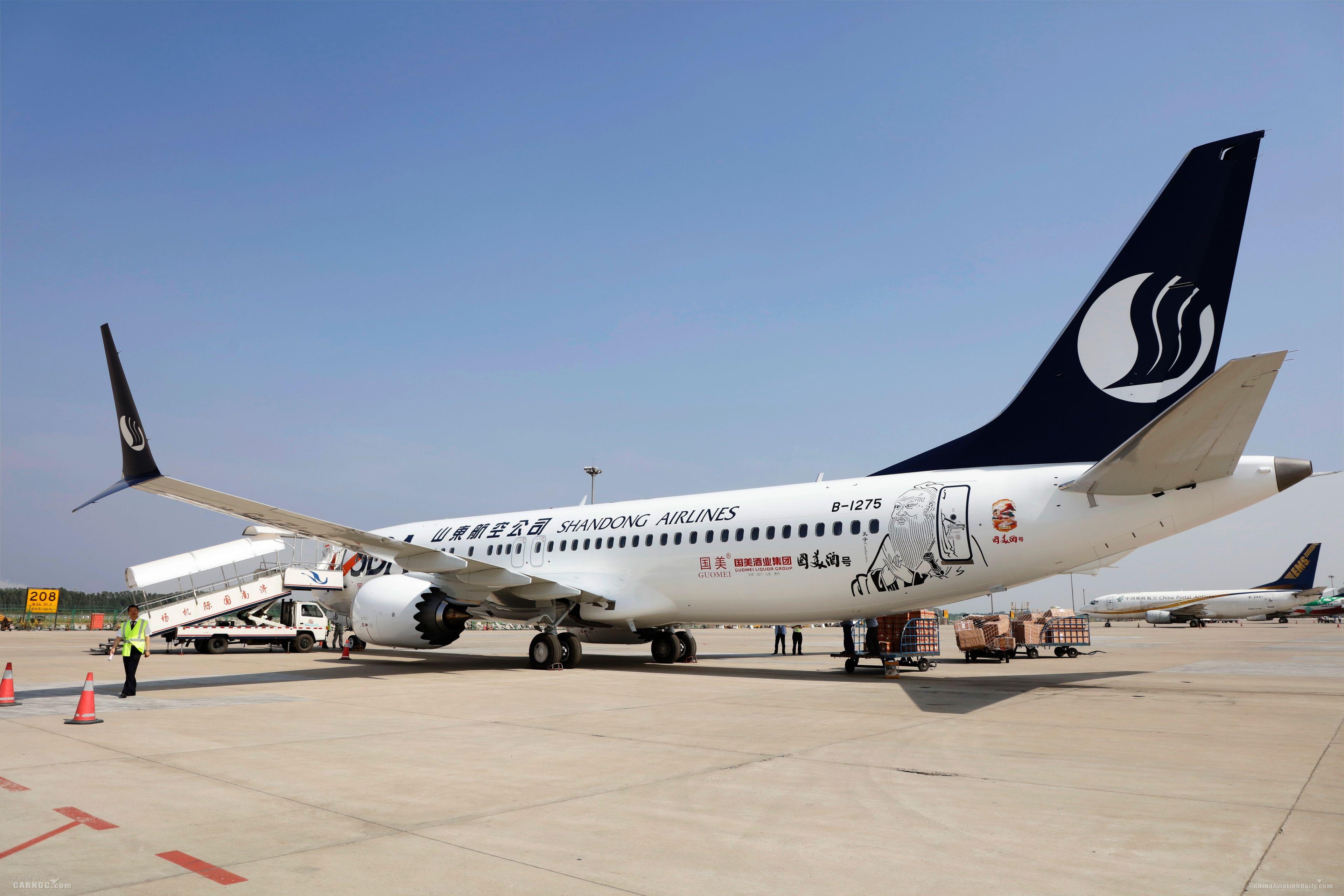 全球首架孔子文化主题飞机首航济南―广州
